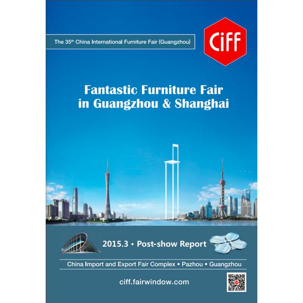 2015.3-Guangzhou-CIFF-Exhibition
