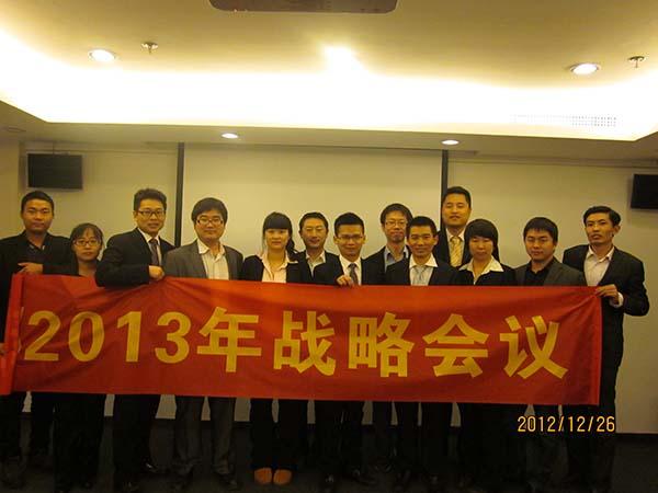 Company al'ada - TXJ International Co , Ltd