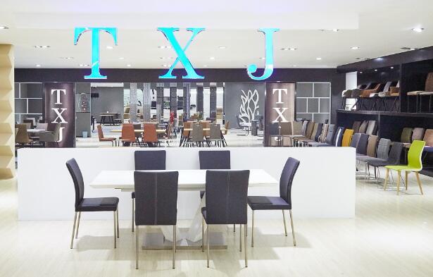 TXJ showroom